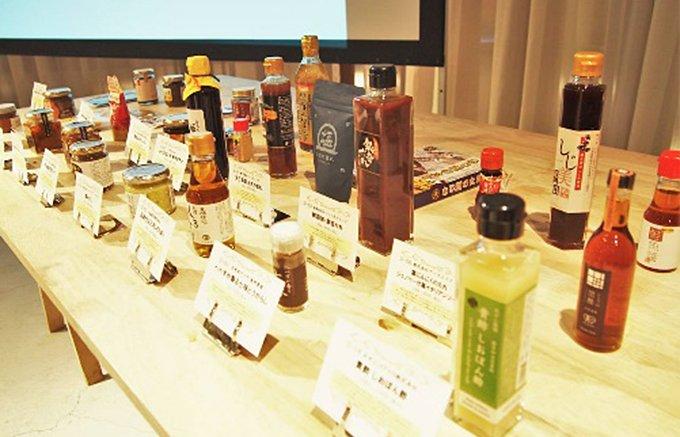 全国の調味料の頂点!「調味料選手権2015」最優秀賞の「銀杏だれ」