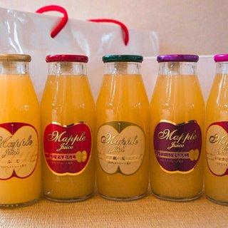 珍しい100%ストレート果汁のりんご本来の本物の味を楽しめる贅沢なジュース