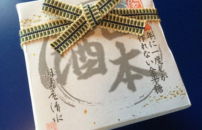 最高級の原酒を使い、18時間をかけて日本酒の風合いを出した金平糖