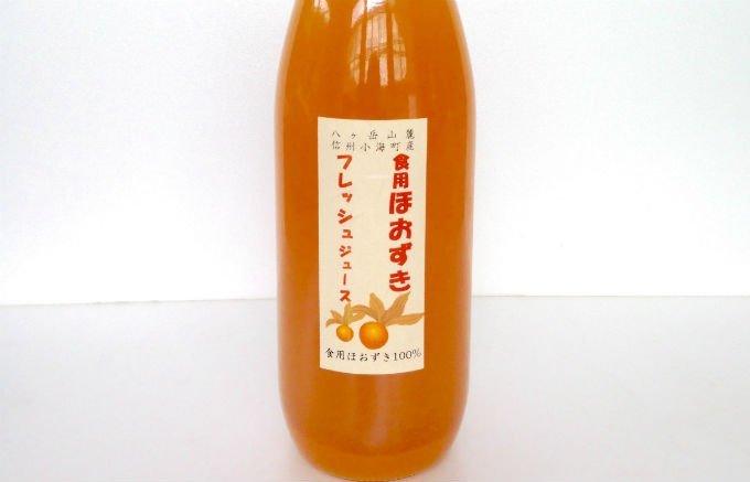 もうすぐ浅草「ほおずき市」!実はほおずきって食べれるって知ってた?