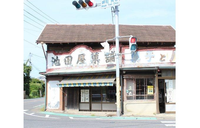 音羽山清水寺土産を再現した味に歴史を感じる池田屋菓舗の「音羽煎餅」