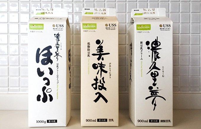 世界初の製法で作られた「豆乳」の美味しさに瞠目