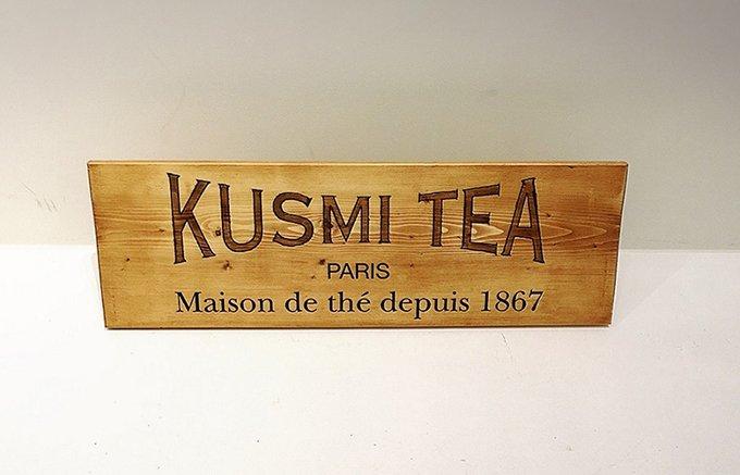 カラフルな缶でギフトにも最適!パリでも大人気の「KUSMI TEA」