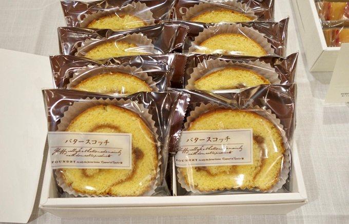 4/25 新宿高島屋にオープン!軽井沢からやってきた『FOUNDRY』の焼き菓子