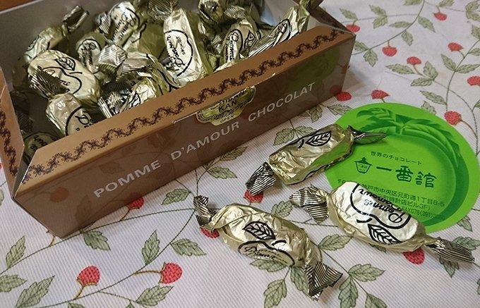 思いでの味がする。一番館「ポーム・ダムール」チョコ