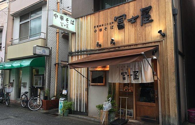 岡山っこに長年愛されている冨士屋の昔ながらの中華そば。
