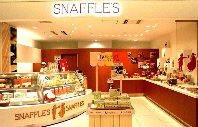 【新千歳空港】半熟オムレツのようなとろける口どけの「チーズオムレット」