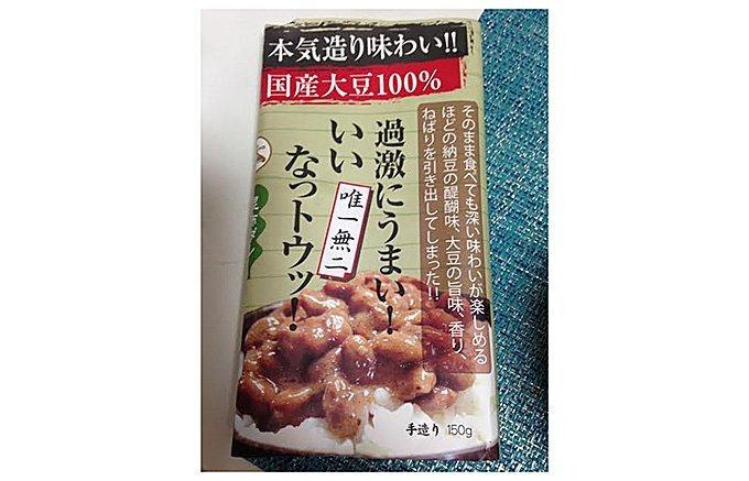 今年の夏は納豆だ!夏バテ気味の方必見のネバネバが旨い「納豆」