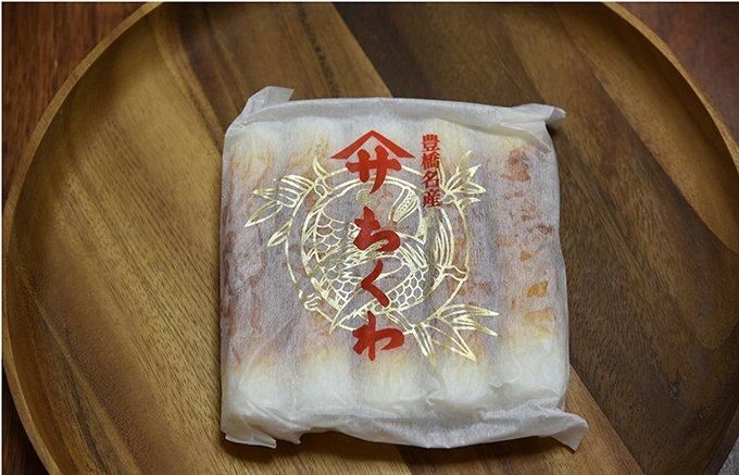 180年も変らない伝統の味、豊橋名産ヤマサの「ちくわ」