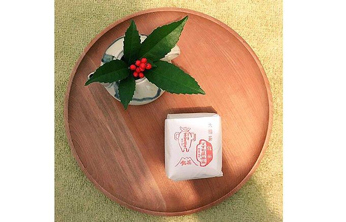1月に飲むお茶といえばやっぱり「大きな福が来るお茶」