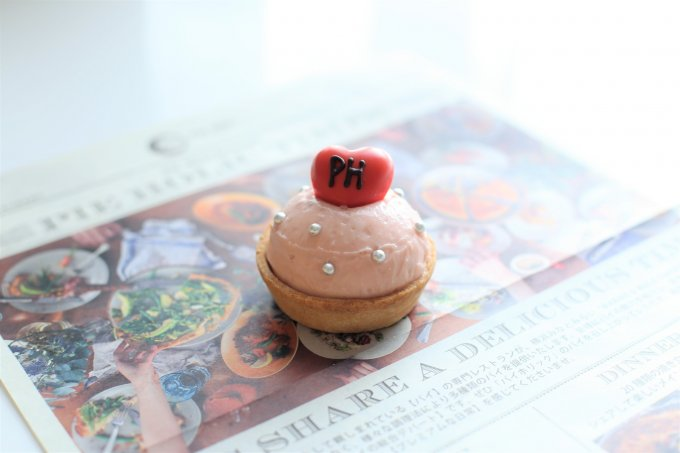 7cmのパイに想いを込めて。職場、パーティ、友チョコにも!【バレンタイン】