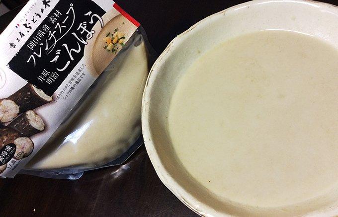 フレンチの最高峰の称号を受けた達人の元気になれるごぼうスープ