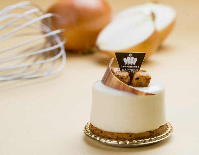 生まれ変わった『ANAクラウンプラザホテル札幌』のとっておきケーキ