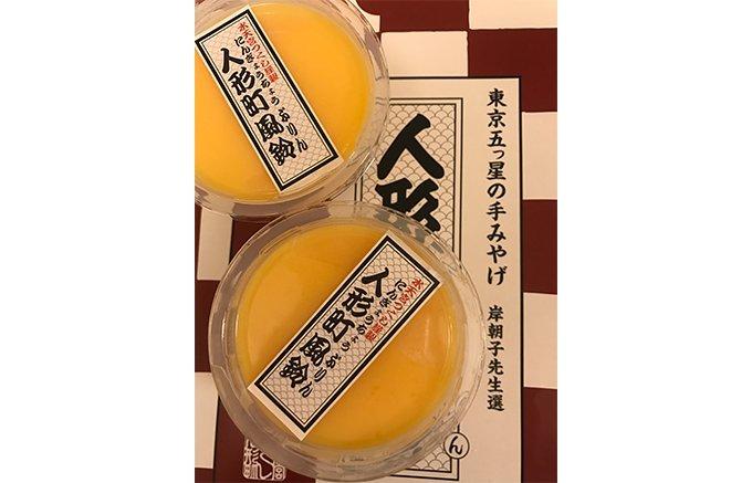 東京きっての美食の街!下町の粋が詰まる人形町グルメ