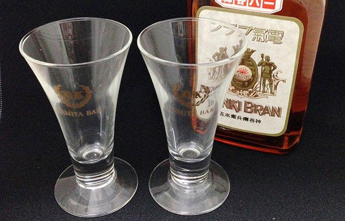 浅草 神谷バーの代名詞「デンキブラン」オールドタイプのハーフボトル