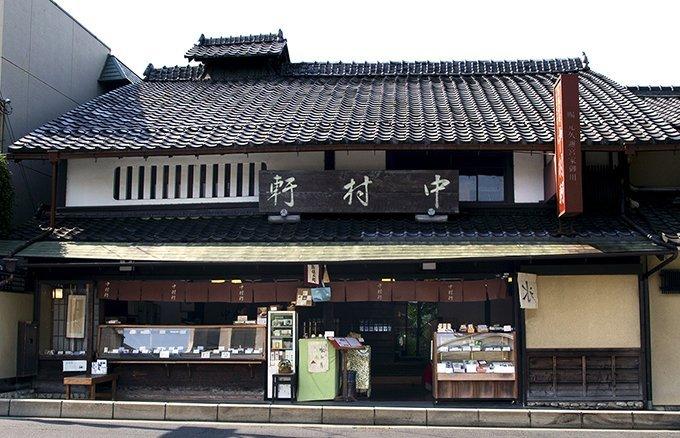 """京都に行くなら買ってきて!出張のお土産にお願いしたい""""おいしいもん"""""""