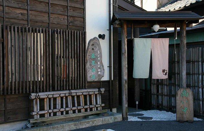 独特の舌触りが楽しい、群馬・桐生『藤屋本店』の幅広麺「ひもかわ」