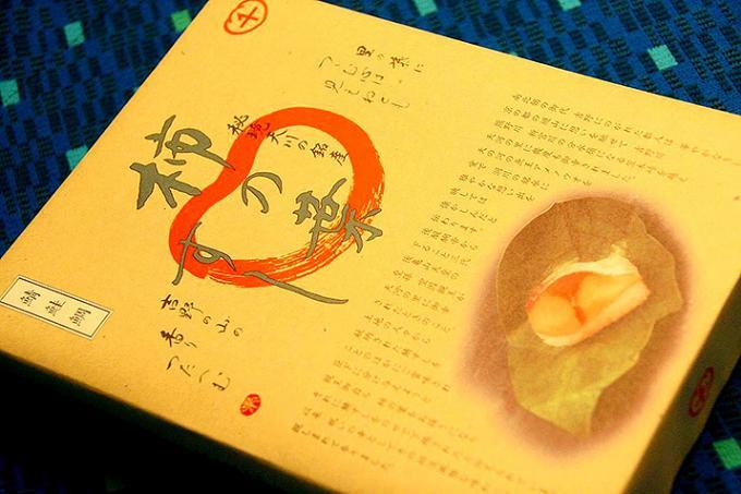 厳選した素材を使い職人が手創りした、柿の葉すし