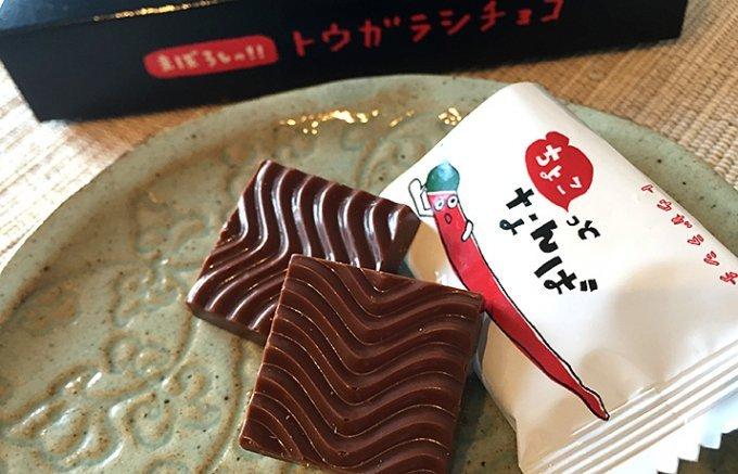 全部取り寄せたい!他にないみんなとは一味違った贅沢チョコレート