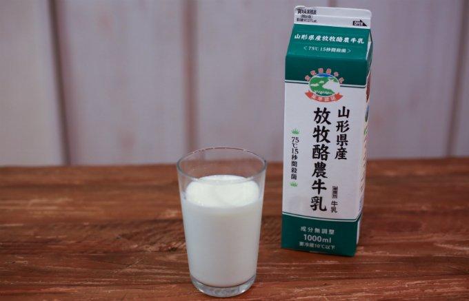 放牧酪農で育てられた牛だから味わえる!飲めば違いに驚く「山形県産放牧酪農牛乳」