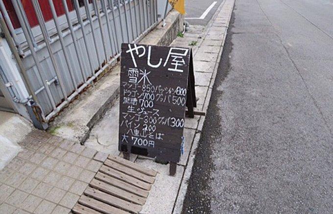 沖縄・石垣島特産「黒糖」の魅力が存分に楽しめる!黒糖を使った甘~いもの3選