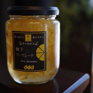 山口県萩市の柚子を使って作られる爽やかな「柚子マーマレード」