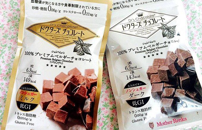 幸せを運ぶ美味しい嬉しいチョコサプリ