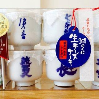 滋賀の六つの酒蔵の酒粕をふんだんに使用!「湖のくに生チーズケーキ」