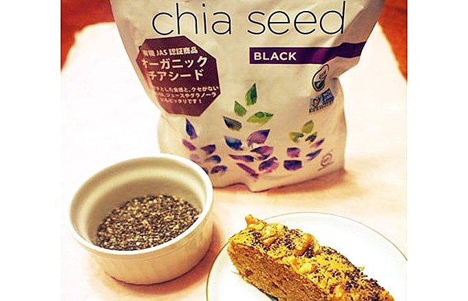 食物繊維とオメガ3の宝庫!ダイエットの強い味方「チアシード」