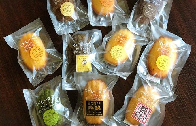 """""""遠州""""の美味しいが詰まったマドレーヌ『マドレーヌ屋 ラウンドテーブル』"""