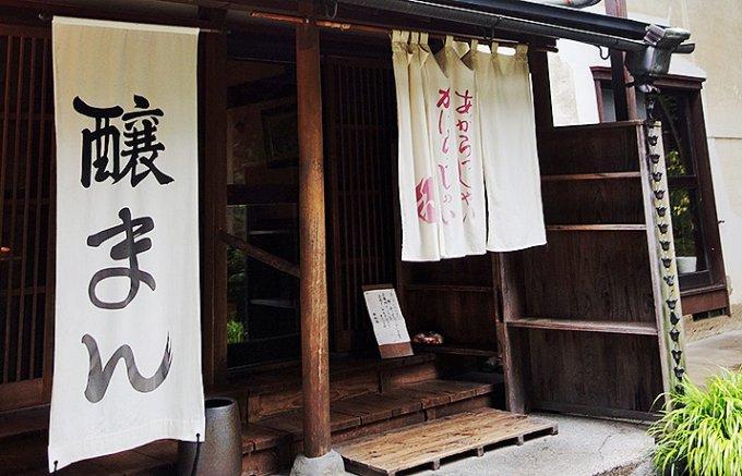 老舗蔵元「出羽桜酒造」ゆかりの吟醸酒のお饅頭「醸まん」