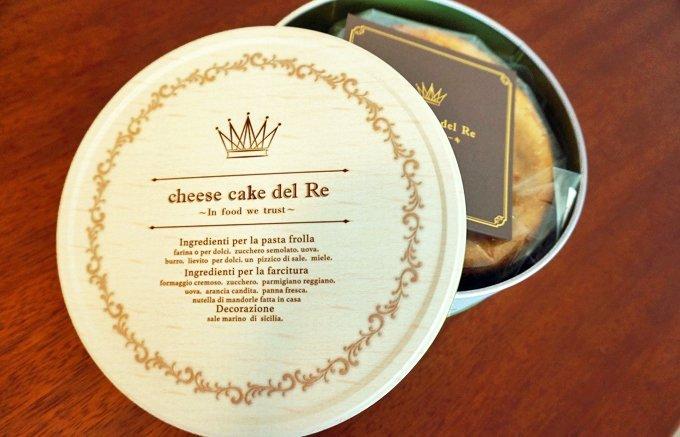 食べなかったら一生後悔する!チーズケーキのイメージを変える「感動チーズケーキ」