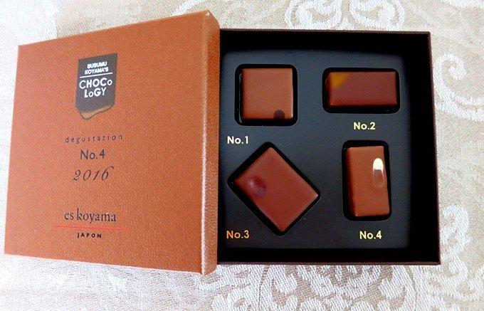 この時期の自分へのご褒美に!なかなか買えない本格高級チョコ6選