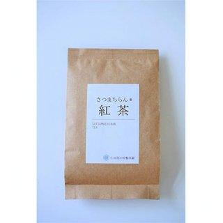 逗子で出会った幸せの味。鹿児島県産茶葉を使用した紅茶