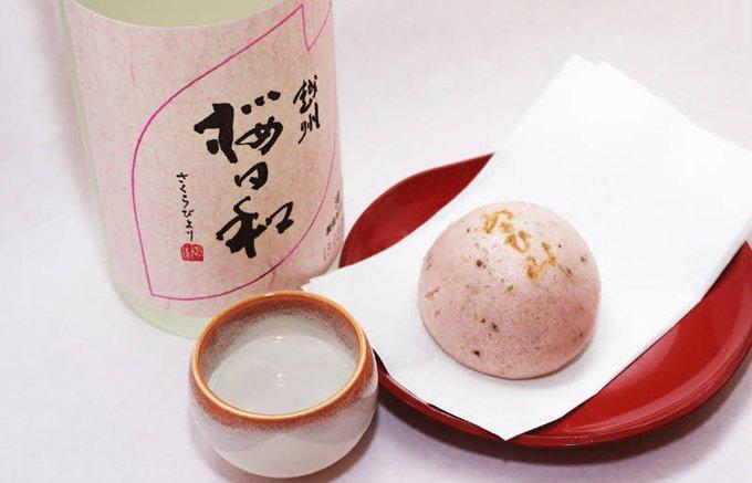 春にいただきたい日本酒と桜酒饅頭