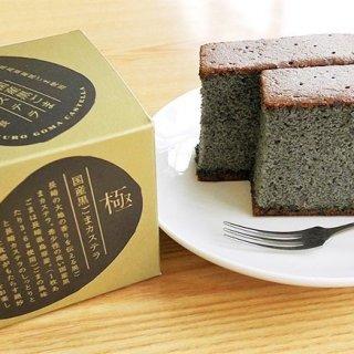 これを食べるために長崎に行きたくなる!カステラがうまれた街の絶品カステラ土産