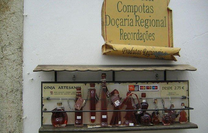 ポルトガルに行ったら買ってきて!香り高く甘いマスカット酒「モスカテル」