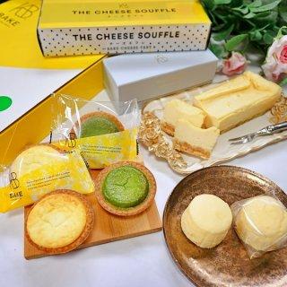 焼きたてチーズタルト専門店「BAKE CHEESE TART」にサブブランドが!