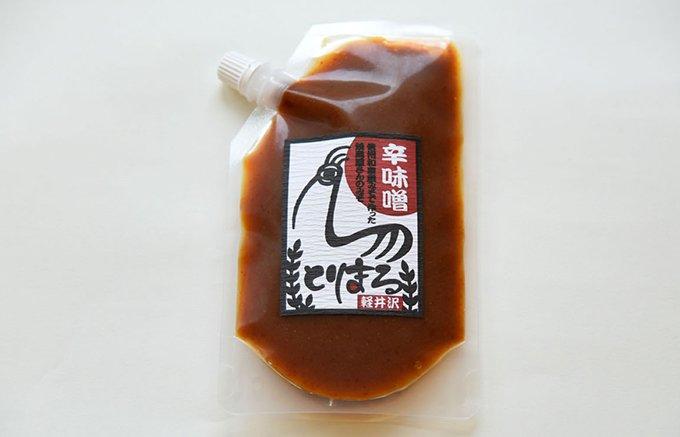 冷蔵庫に常備したい「信州のお味噌屋さん」の焼き鳥屋の「辛味噌」