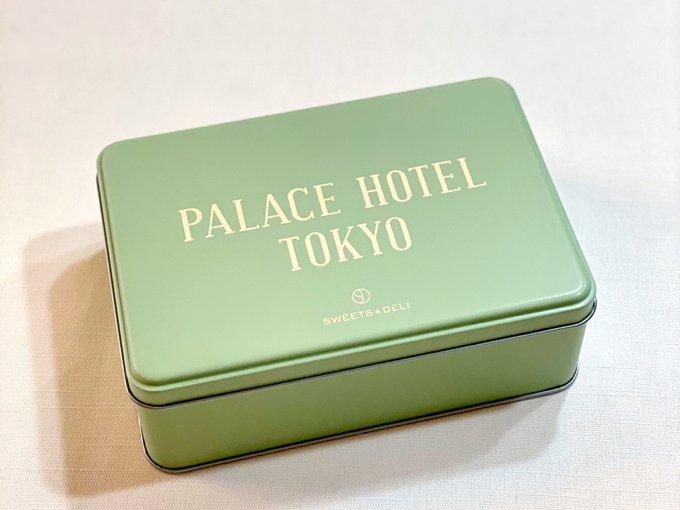 おいしくてかわいい!思わずときめくパレスホテル東京の「プティフールセック缶」