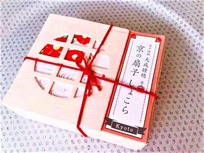 扇子絵師が書き下ろした原画が美しい「京の扇子しょこら」