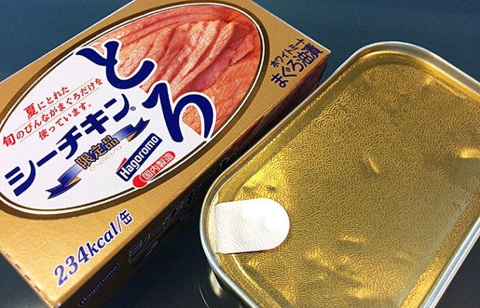 一度は食べてみたい!セレブな「トロ」ツナ缶