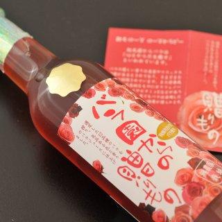世界で初めてイングリッシュローズを使った「濃縮花汁」のバラジュース