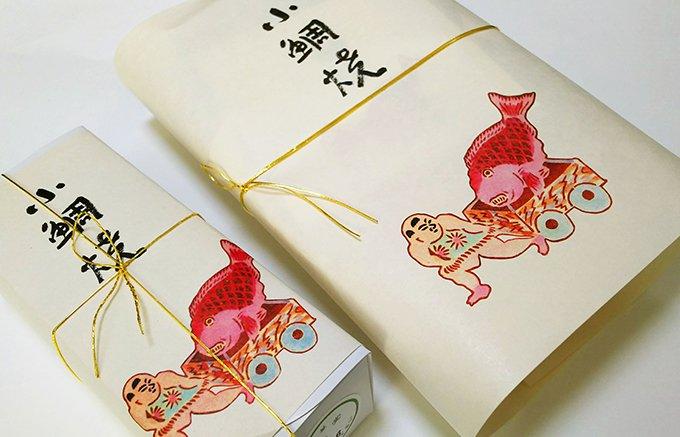 「めでたし、めでたし」 愛らしい小鯛焼はお祝いの手みやげにもぴったり