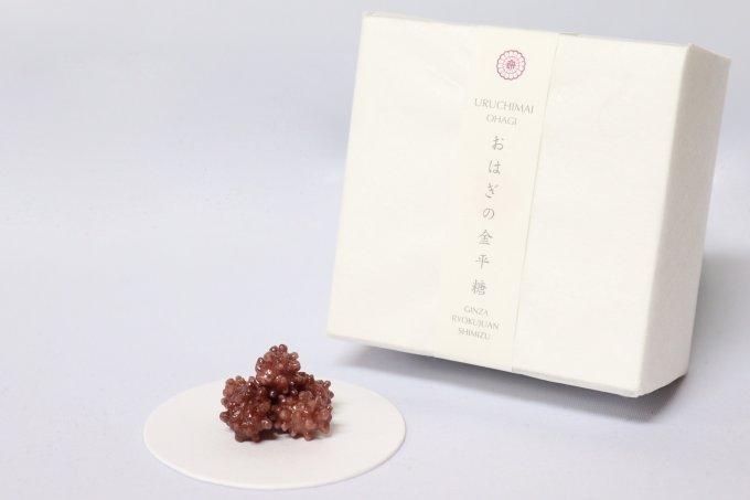 京都でお馴染み『緑寿庵清水』さんの金平糖が、全く違うスタイルで銀座に登場!
