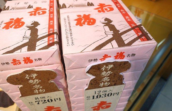 甘いものに目がないお母さんに贈る!たっぷりあんこ和菓子10選