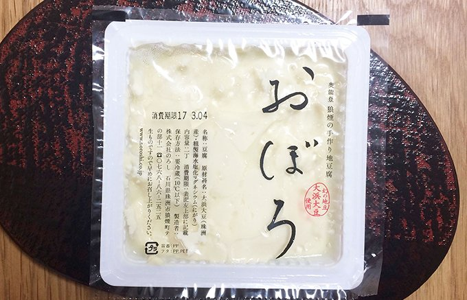 天然にがりがあってこそ!まろやかでやさしい味わいの奥能登「地豆腐」