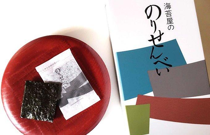 日本人でよかった!海苔の香りがたまらない!手土産にも定番の「海苔せんべい」!