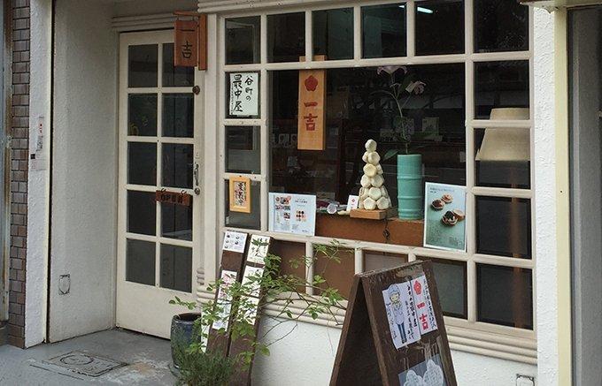 手を汚さずに食べられる最中には、先人の知恵と日本の美しい伝統美が詰まっている