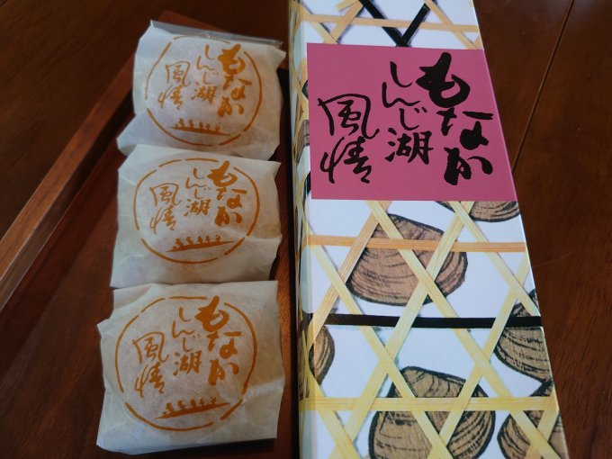 午前中でほぼ全部売り切れることも!出雲で大人気の和菓子屋さん「御菓子処 岡本堂」